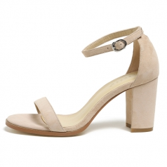 Womens One Strappy Natural Chunky Block High Heel Shoes Manufacturer in China